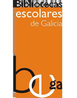 colexio-guilleme_brown-bibliotecas-galicia