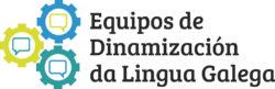 colexio-guillelme-brown-ourense-EDLG_LOGO